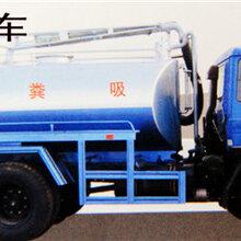 东风金霸5立方绿化喷洒车多功能洒水车燃油式洒水车国III厂家图片