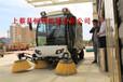 混合动力吸扫车产品SCHB-2100价格厂家批发