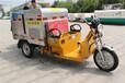 人行道清洗车清洗电动三轮保洁车不锈钢小广告清洗车价格
