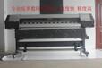 廣東廠家直銷皮革壓電打印機HY-1700