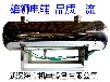 供应西安辅助电加热器—雄狮品牌