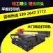 2513木門打印機高落差噴頭打印設備
