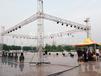 厂家直销铝合金桁架升降灯光架truss架国标铝材6061-t6