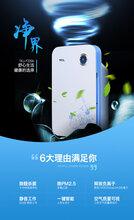 TCL家用空气净化器220A卧室除甲醛PM2.5除异味除烟尘