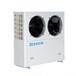 蘇凈高效超低溫型商用空氣能冷暖兩用機蘇凈空氣能熱水機冷暖兩用機