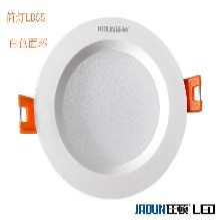 厂家直销led筒灯6寸15W草帽灯LB55