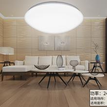 供应led纯白吸顶灯简约纯白吸顶灯圆形吸顶灯KRP-LXD510