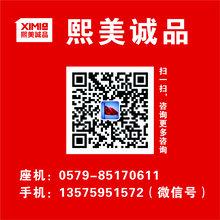 湖北名创优品加盟海南熙美诚品辽宁2358加盟图片