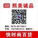 三福百货官网名创优品湖南地区招商加盟在哪里?