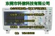 陈S收购安捷伦天馈线N9330B成色新价格高