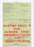 中韩产地证格式/中韩产地证如何填写