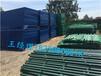 黑龙江哈尔滨高速公路护栏板波形护栏护栏板隔离栅厂家护栏网