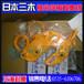 三木钢板起重钳2吨,H型钢吊装用横吊钢板钳,日本进口