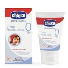 婴儿用品清关婴儿食品清关代理纸尿裤清关运输