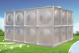 雅洁不锈钢厂家直销多种型号拼装式不锈钢水箱