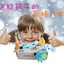 供应激埃特二代儿童益智涂鸦笔立体画笔3d创意笔diy