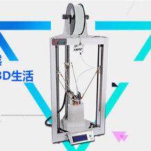 深圳激埃特3d打印机高精度工业级哪家专业