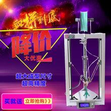 深圳供应3d打印机厂家有哪些?