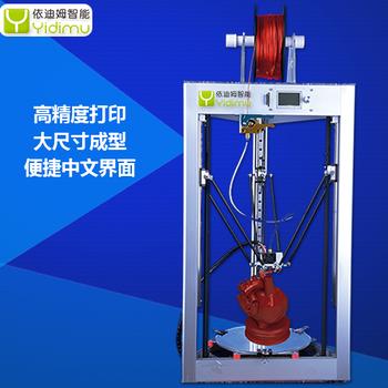 深圳哪家3D打印机好?3d打印机厂家有哪些?