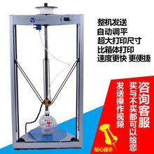 深圳依迪姆厂家诚招3d打印机代理商