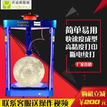 深圳3d打印机设备厂家供应商三维立体3d打印机▁3D打印机价格▁多少钱一台3d打印机