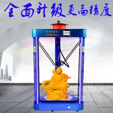 深圳3d打印机厂家供应依迪姆3D打印机立体成型三维打印机厂家直销
