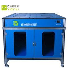 深圳可定制超大龙门架3D打印机厂家供应商-依迪姆智能科技