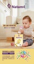 纳德美奶粉代理,德国高端奶粉,向全国招商加盟
