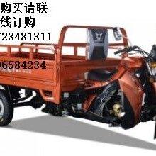 宗申2.5米长车厢三轮摩托车批发