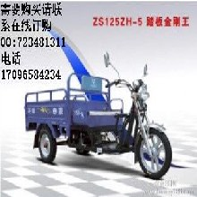 开封市宗申三轮摩托车大特价