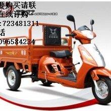 宗申T5骏龙老年三轮摩托车促销价