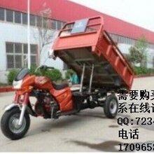 银钢自卸三轮摩托车特价,翻斗自卸三轮摩托车