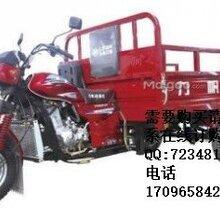 力帆LF200-2A自卸三轮摩托车特价