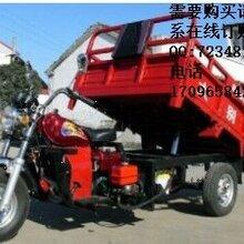 大别山7Y-630柴油自卸三轮摩托车特价