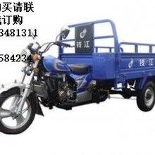 钱江爬坡王三轮摩托车特价