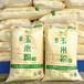 玉米面粉厂家直销粮油批发膨化食品深加工企业用优质脱胚玉米面