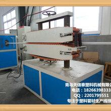 山东PPR管材挤出生产线,PPR管材设备