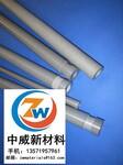 进口氮化硅热电偶保护管图片