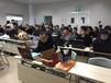 2021年舟山奧咨博精益中質協sixsigmabb考試培訓