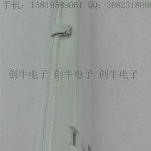 创牛电子三防灯外壳防水三防灯支架套件图片