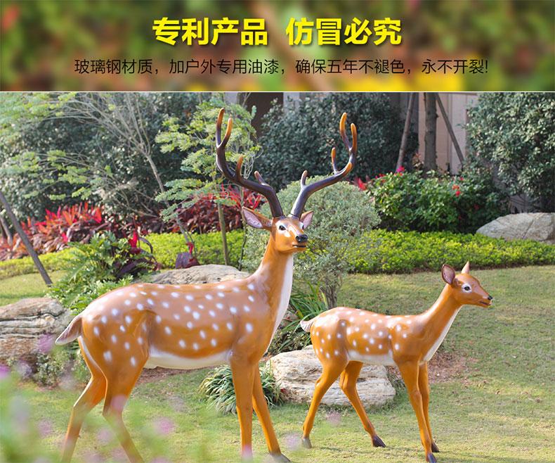 杭州防铜玻璃钢雕塑