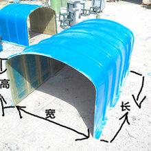 煤矿输送机防雨罩玻璃钢胶带机防雨罩厂家玻璃钢防护罩图片