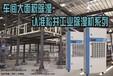 印刷车间除湿机设备机型,武汉松井除湿机厂家直发