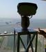 海洋漁業養殖專用監控攝像機_海事海防指定遠望攝像機