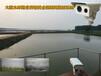 大型水庫漁業養殖防盜、水資源安全預警遠距離監控攝像機