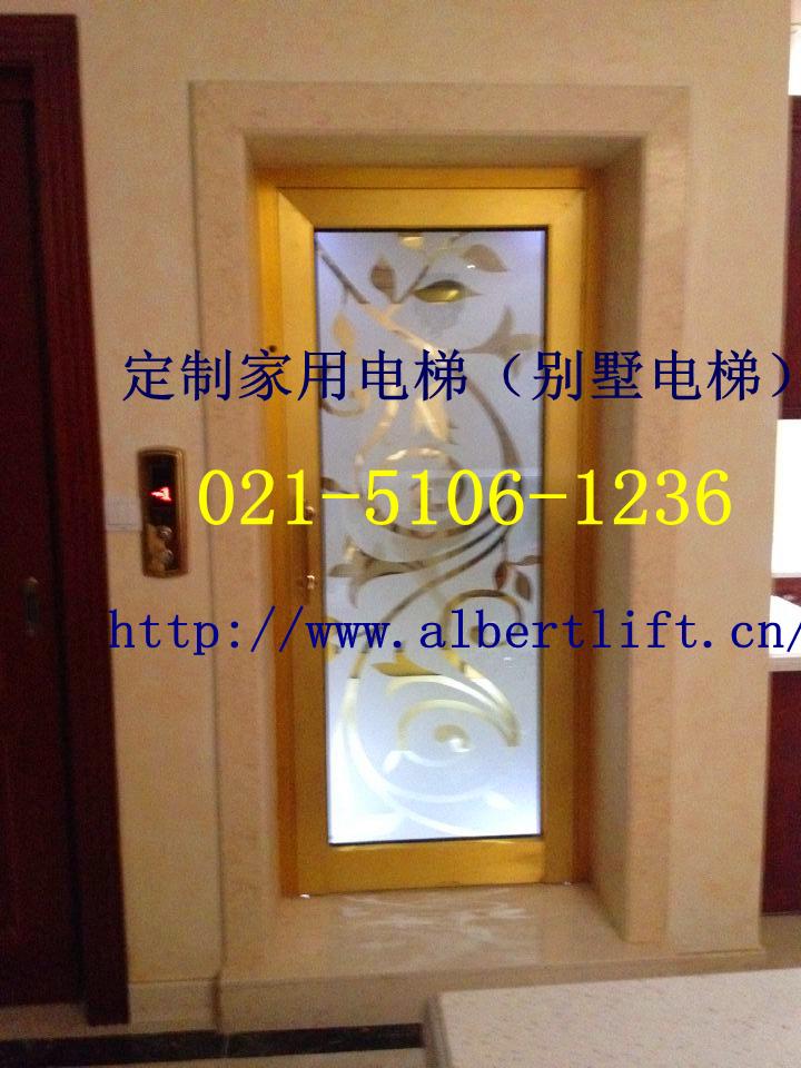 家庭小型别墅电梯多少钱别墅电梯最小尺寸图片