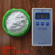 现货供应负离子能量球涂料级负离子能量粉量大价优图片