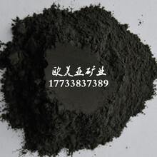 厂家批发高纯电气石粉纳米级电气石托玛琳粉量大价优图片