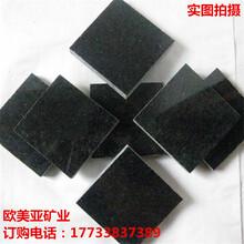 常年批发汗蒸房用电气石板材黑色托玛琳电气石板材品质保障图片