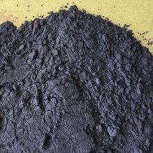 多孔火山石污水处理滤料烧烤炉火山石图片